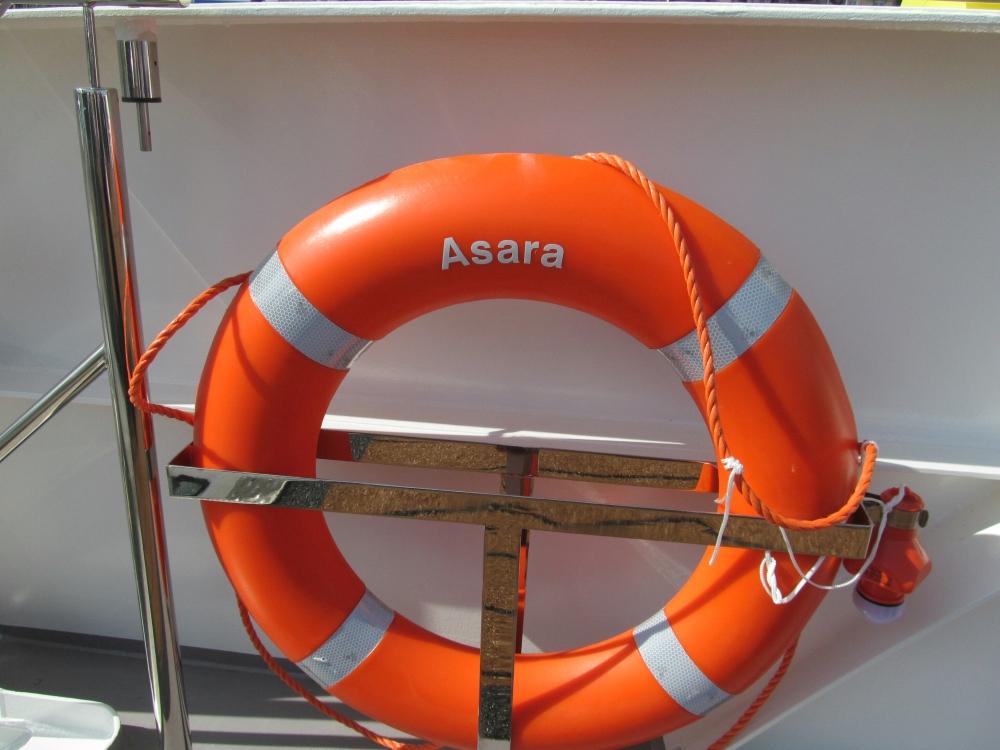 2017: Rettungsring MS Asara (Foto: Peter Reichelt)